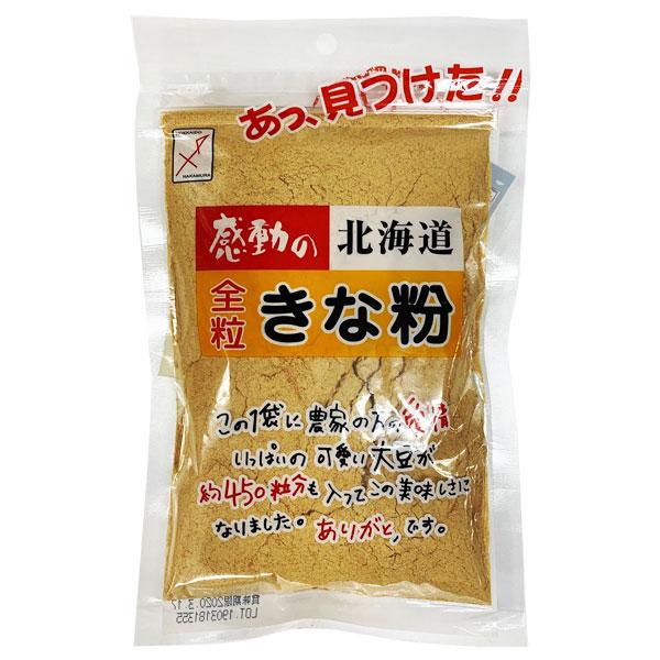 感動の北海道 全粒きな粉 175g